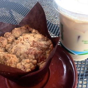 Gluten-free cinnamon muffin